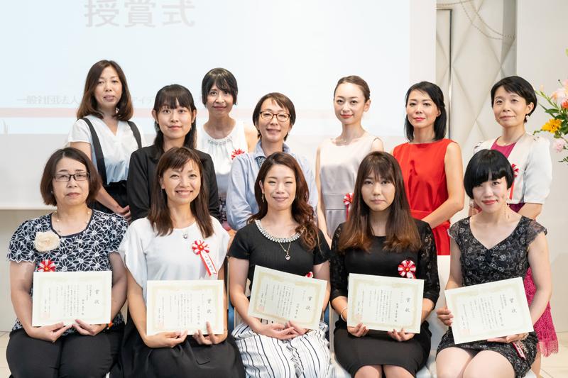 第4回女性起業チャレンジ制度授賞式